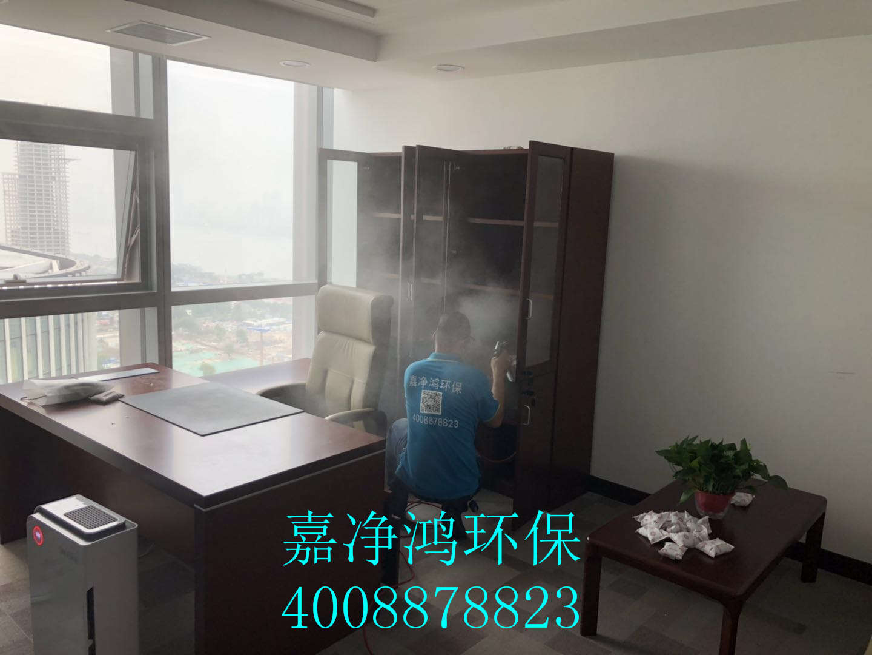 武汉市嘉净鸿环保科技有限公司